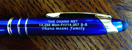 Ohana Net Inscribed Pen